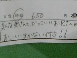 20070801120729