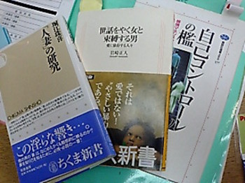 20071008161800_2