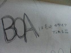 20080206094505